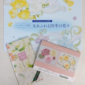 美しい刺しゅうの手帳とカレンダー