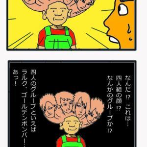 四コマ 髪型