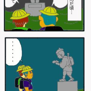 四コマ 怪談