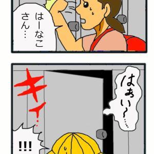 四コマ 怪談2