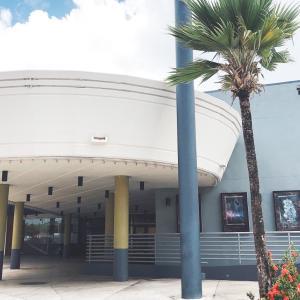 グアムの朝刊(2021.1.17):映画館の再開