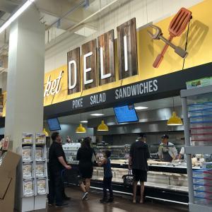 グアムの朝刊(2020.9.16):マイテペイレスのマーケットデリ&ベーカリーがレストランチームに移行