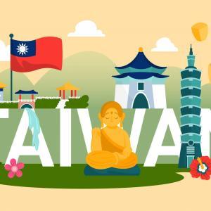 グアムの朝刊(2021.6.15):観光の専門家、台湾が最後の砦になるかもしれない