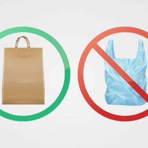 グアムの朝刊(2021.1.24):グアムEPA、レジ袋禁止の定義の明確化に向けて