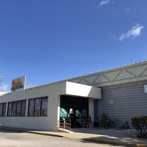 グアムの朝刊(2021.1.28):マイクロネシアモール内ペイレス改装は、地元企業出店のチャンス