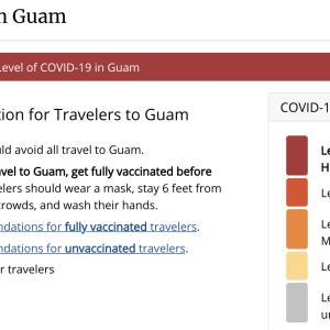 グアムの朝刊(2021.5.19):CDCがグアムをLevel4に変更、すべての渡航を避けるべきと呼びかける