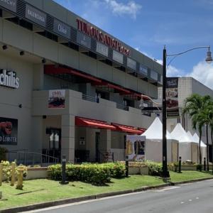 グアムの朝刊(2021.7.27): 観光業の不振で、さらにレストランが閉鎖