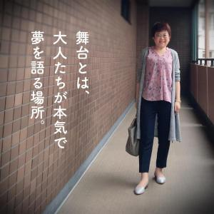 元劇団四季 宣伝部のつぶやき