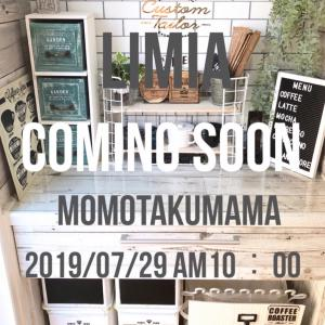 【LIMIA】本日更新◡̈♥︎〜カフェ棚で気分チェンジ♪