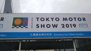 東京モーターショーは激混み