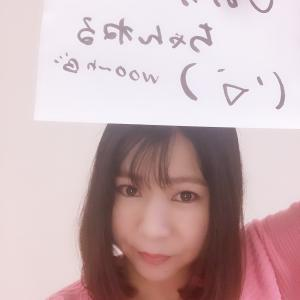 タイムチケットでデジタルしみか、レンタルしみかをリリース!!( ´ ▽ ` )