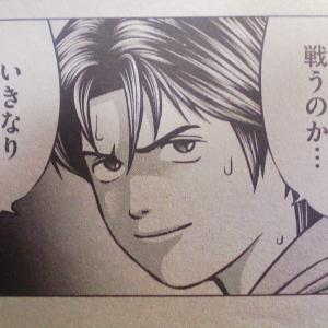 日経-1000の恐怖
