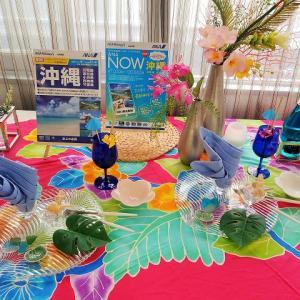 札幌から沖縄へ★旅行業界の視点を生かした食空間企画!!