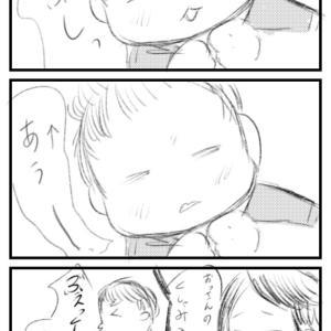 【育児漫画】新生児のくしゃみ
