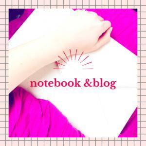 【詳細発表】ノート&ブログの講座カリキュラム❤️