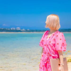 沖縄へ。あやモンの夏を生きる❤️