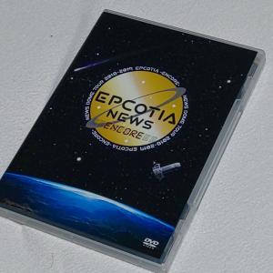 EPCOTIA ENCORE  DVD  2019_01_07TOKYO DOME
