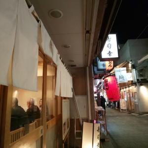 寿司三昧!!!  後編(夜の部)