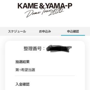 KAME & YAMA-P Dome Tour  SI 2020