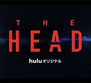 THE HEAD 最終回です!