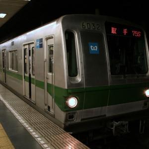 東京メトロ 6000系 6132F