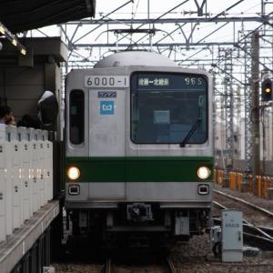 東京メトロ 6000系 6000-1F