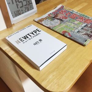 【開催レポート】自分の読書術を見つけるワークショップ