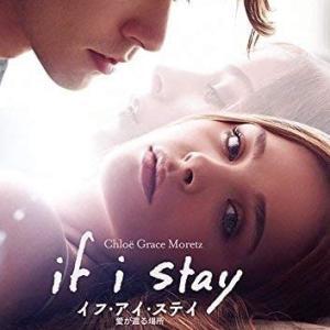 """映画レビュー""""if i stay 愛の還る場所"""""""