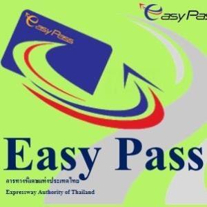 Easy Passでマイルを稼ぐ‼