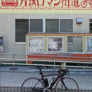 8/5 最後の想い出に片鉄ロマン街道!(67.5km)