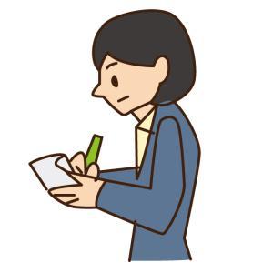金沢医科大学 不適切入試はAOだけでない (既報に追記)