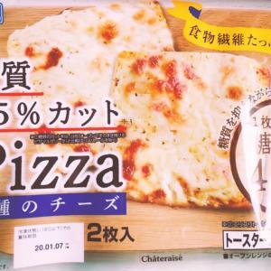 シャトレーゼで神だったピザ