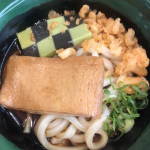 初のゴートゥーくら寿司に感動