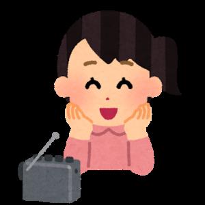 #おうちで過ごそう 〜ラジオのすすめ〜