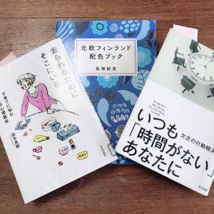 【節約術】図書館をもっと活用しよう!!