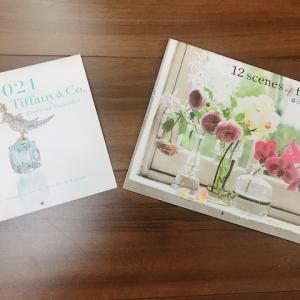 【暮らし】電子図書カードを初体験!できました!