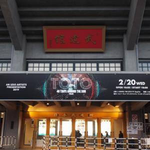TOTO 来日公演 日本武道館に行ってきました!