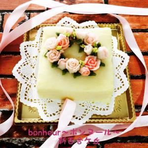 餡でつくる 和菓子のバースデーケーキ