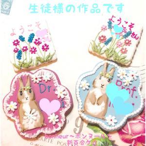動物アイシングクッキー  〜 お花絞り と かわいい うさぎのアイシングクッキー レッスン〜