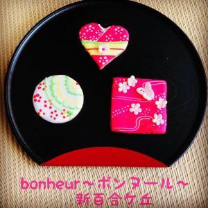 和柄 アイシングクッキー Japanese style icing cookie  class