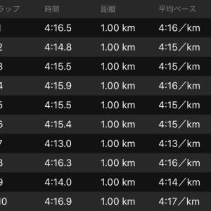ペース走30km