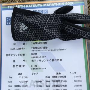 【サブスリー速報】勝田全国マラソン