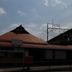 どこの駅でしょうか?