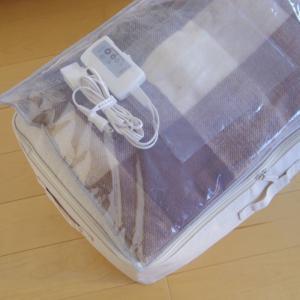 捨てた寝具、捨てた理由と、掛ふとんの収納ケース。