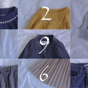 9着で暮らす、ミニマリスト冬のワードローブ(2020年)