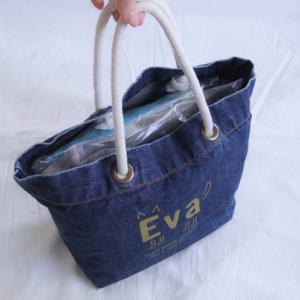 暮らしを守る、2つ目の「袋」