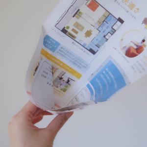 紙のある暮らし、包む快適さ