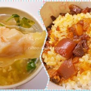 【店小二】プリップリのエビ団子スープ&魯肉飯は最強コンビ No.26