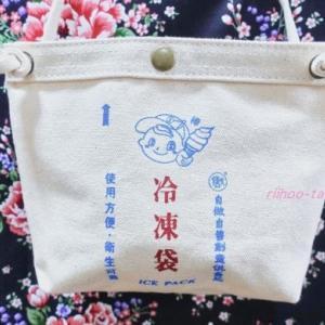 【Pinkoi・自做自售創意供賣局】自宅からレトロ可愛い&クール台湾雑貨を取り寄せちゃえ~