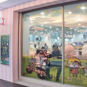 【7-ELEVEN 威克門市】かわいい~!!カナヘイワールド全開!台北セブンイレブン×カナヘイ No.10